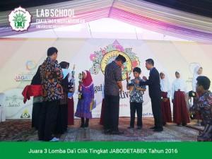 Juara-3-Lomba-Da'i-Cilik-Tingkat-JABODETABEK-Tahun-2016---SD-Labschool--FIPUMJ